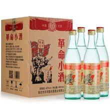 南京革命小酒报价 革命小酒贴牌代加工优质厂家
