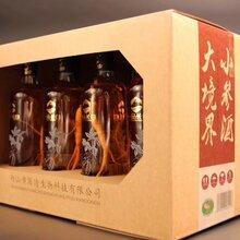 济宁小型养生酒贴牌定制加工 养生酒贴牌定制厂家