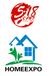 2020第六届海峡国际绿色家居建材博览会