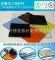 河南防靜電PVC板價格 機房專用地板圖片