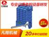 凡翔機械_質量好的魚油分離設備提供商_魚油分離設備批發市場