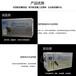 延邊玖子仟弘電烤魚箱商用廠家直銷批發價 智能烤魚箱