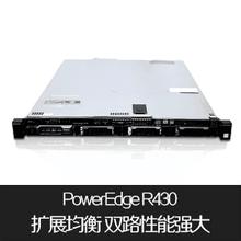 韶关HP服务器厂家直供图片