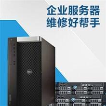 销售东莞HP服务器代理+服务器raid图片