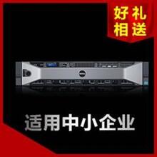 销售东莞HP服务器代理+安装hp服务器+图片