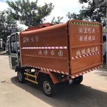 桂林電動掛桶垃圾車批發圖片