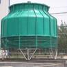閉式冷卻塔圓形冷卻-河北逆流式玻璃鋼冷卻塔廠家推薦