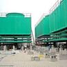 玻璃钢冷却塔施工-供应专业节能的逆流式玻璃钢冷却塔