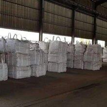 江蘇專業生產鋼丸公司 合金鋼丸