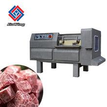 多功能切肉机切肉丁机,火腿香肠切丁机器图片