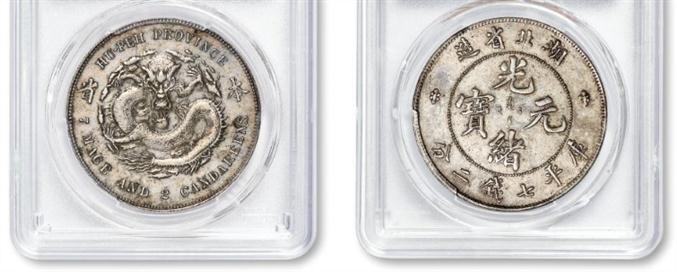 九江私下交易回收古董古玩古钱币价格