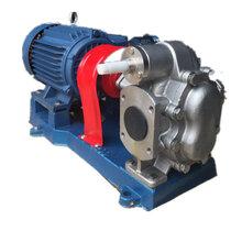KCB83.3齿轮不绣钢齿轮泵柴油防爆齿轮泵电动泵输送泵