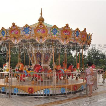 郑州小型公园旋转木马儿童转马加工厂 航天游乐