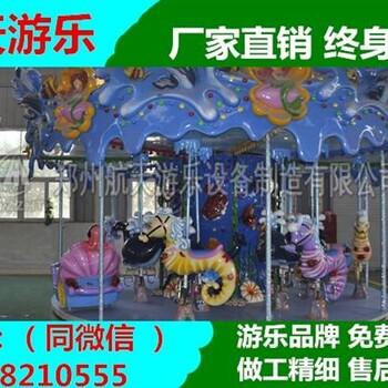 郑州现货旋转木马游乐设备生产商