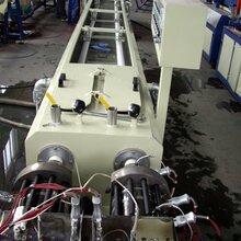 大庆一出二PVC管材挤出生产线厂商 穿线管生产线