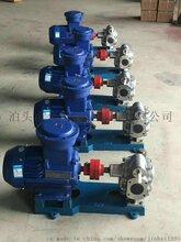金海泵业KCB83.3齿轮不绣钢轮泵柴油防爆齿轮泵保温泵
