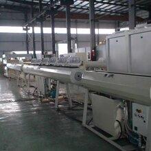 南宁PPR铝塑稳态复合管挤出生产线 PPR铝塑复合管机器