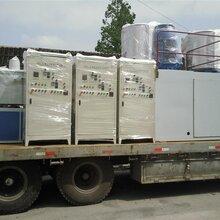 济宁200500L热冷混合机组费用 热冷混机组 高效节能