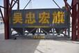 吳忠耐用的寧夏水泥倉批售甘肅水泥倉型號