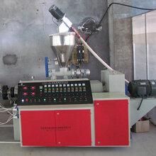 三亚一出二PVC管材挤出生产线定做 穿线管生产线 君尔