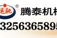 操作方便的自动数控木工车床-山东专业的大型数控木工车床供应