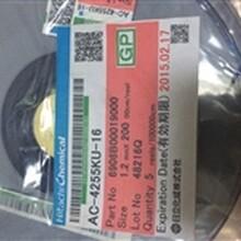 深圳坪山求購ACF膠回收ACF膠收購導電膠圖片