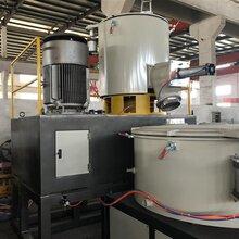 黄冈5001000L立式混合机制作 粉料立式混合机组