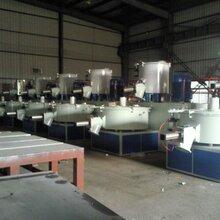 沧州200500L热冷混合机组生产 200500混合机组 君尔