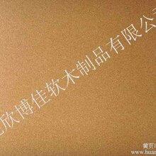 水松软木板厚度-规格图片