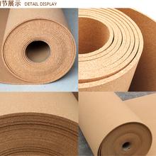 天然环保水松木-软木-新型装饰板材吸音隔热图片