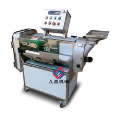 大型双头切菜机方便拆卸清洗切段切片丝丁机食堂专用切菜机图片