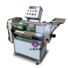 大型雙頭切菜機方便拆卸清洗切段切片絲丁機食堂專用切菜機圖片