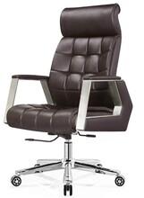 温州专业生产老板椅厂家报价厂家直销办公椅图片
