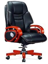 宁波定做新翔办公家具老板椅供应商办公椅图片