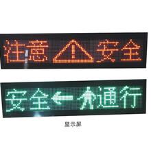 鎮江礦用可拼接Led顯示屏廠家價格圖片