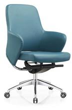 宁波哪里有老板椅报价厂家直销办公椅图片