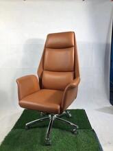 温州专业生产老板椅供应商办公椅老板椅图片