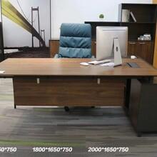 上海专业定做老板桌厂家直销办公桌图片