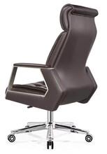 上海专业定做老板椅供应商厂家直销办公椅图片
