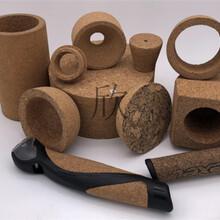 軟木工藝品開發-欣博佳軟木制品_專業的軟木塞供應商圖片