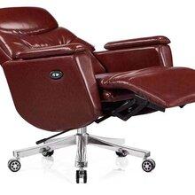 寧波制造老板椅廠家,辦公椅