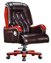 上海专业从事老板椅报价办公椅老板椅图片