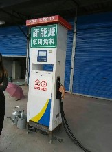 西安无醇环保油厂家 众盛鑫图片