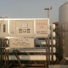 桂林二手水处理公司