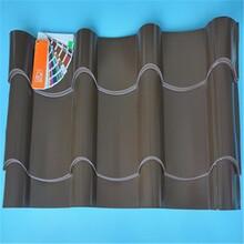 自贡彩钢琉璃瓦YX30-200-800型 彩钢琉璃瓦 现货现供图片