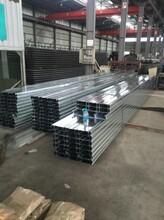 迪庆镀锌镀铝锌钢楼承板闭口YXB65-254-762厂家直销图片