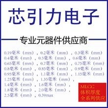 深圳进口贴片电容生产厂家 电子元器件 CL03A224MQ3NNC图片