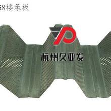 襄樊镀锌镀铝锌钢楼承板开口YX51-342-1025 开口楼承板图片