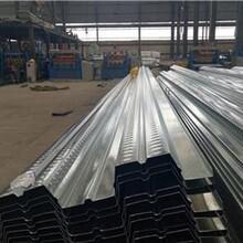 宣城镀锌镀铝锌钢楼承板开口YX75-230-690型号规格图片