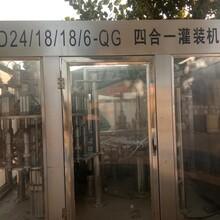 芜湖二手饮料灌装机出售 产量大 耗能低
